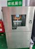 氮氧化物气体监测仪