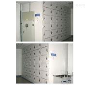 樣本儲存冷庫